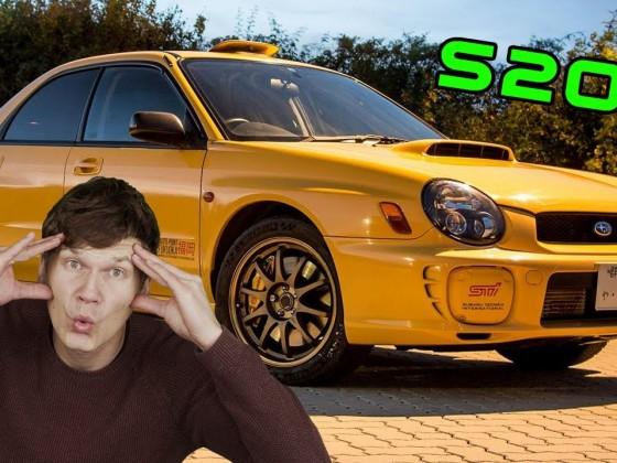 Der Subaru Impreza WRX STI S202 von Cool_STIer - Ein Traum!